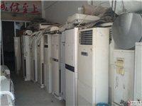 邹城旧货市场邹城二手空调批发二手家电回收出租出售