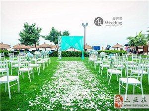 爱完美婚礼让您感受细致  贴心  完美的透明服务