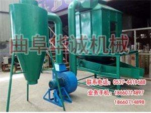 专卖大型节能燃料颗粒逆流冷却设备