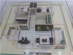 模型�D3