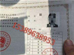 渭南职称计算机模块每月一次考试培训保过