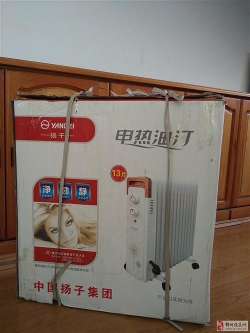出售电暖器【油汀】