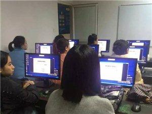 仁壽學計算機學電腦辦公做辦公室