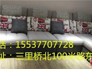 中高档沙发 三彩沙发 实木沙发 零售批发