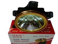 出售10成新户外照明LED头灯手电筒订制各种电池组