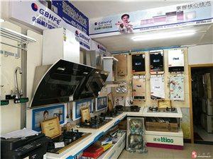 金品格力厨卫厂家直销、家电维修、二手电器