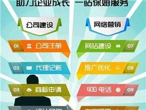 青州彩頁、畫冊、手提袋設計印刷