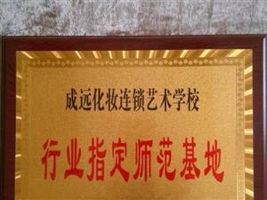 澳门番摊赌场化妆美甲培训学校招生