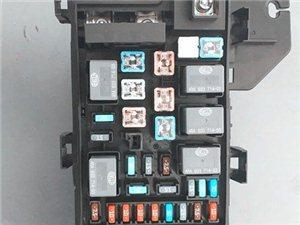 專業維修比亞迪系列保險盒