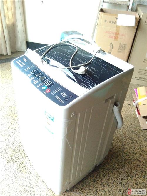 出售9.5成新TCL5kg全自动洗衣机