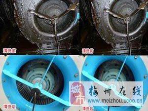 專業機器清洗油煙機