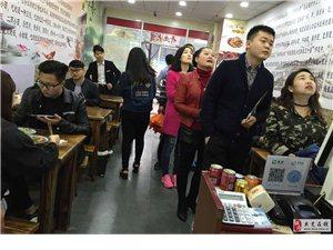 50强正宗重庆小面加盟 牛肉面技术转让 1万元以内
