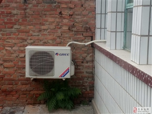 出售空调:格力二手的