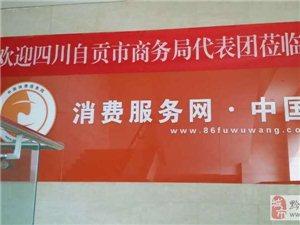 面向全國招商家(實體企業)、代理商、省市區管理中心