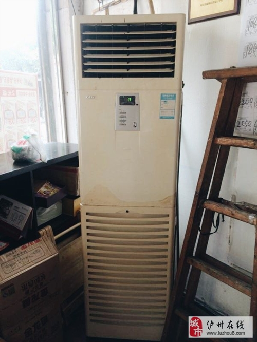 奥克斯大3P空调1000元便宜转让