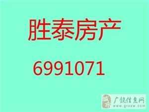 北高营业房64.57平方三楼年租金3874.2元