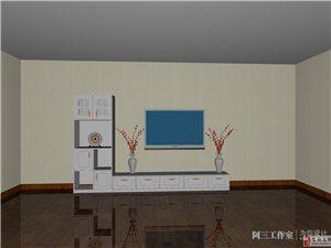 浩客家具,高品质木质家具订制安装。