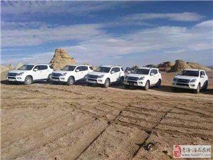 德令哈旅游公司车旅行社制定特色线路户外旅游单位用车