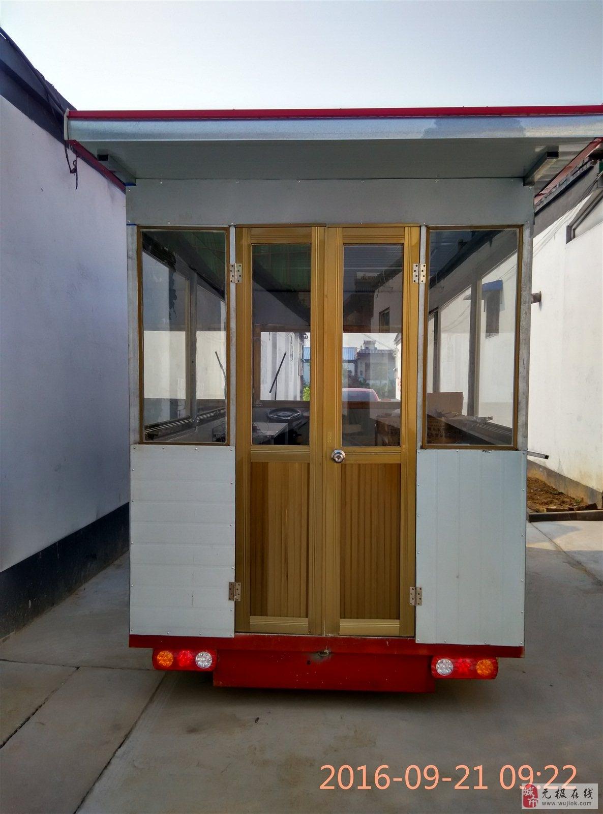 移動餐車定制長四米寬兩米