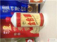 出售1990年产金台酒一瓶