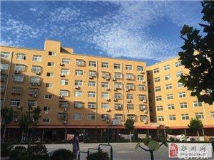 经开区航海路与朝凤路向南郑州市11中学区房