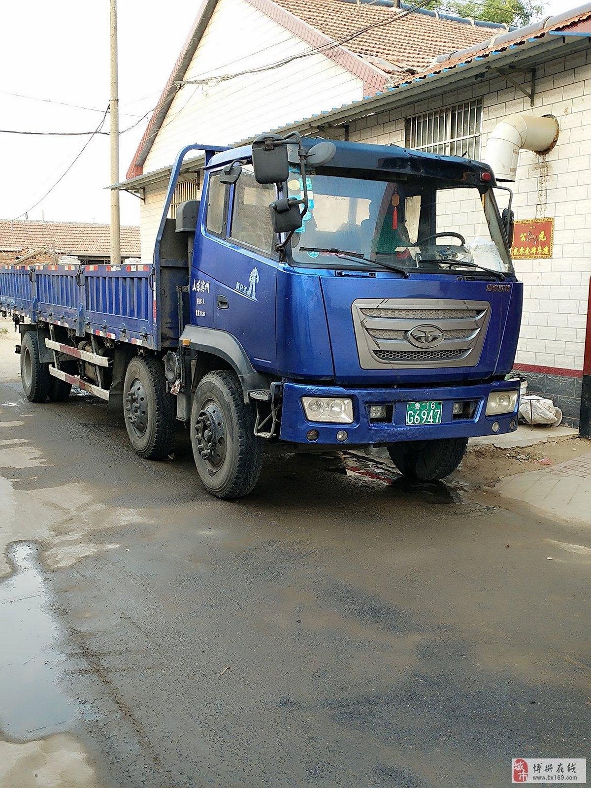 轉讓8米貨車