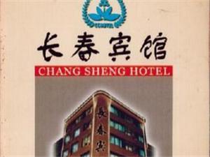 江西省澳门太阳城网站市绵水路商用写字楼拍卖预告