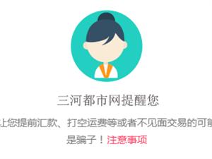 快修侠-专业苹果手机屏幕维修