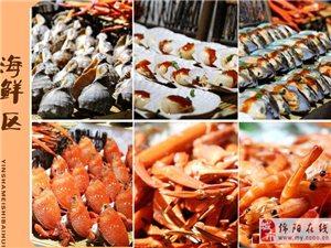 海之星国际美食百汇(涪城万达店)