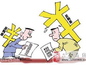 南京鼓楼区急用钱贷款,手续简单,当场下款