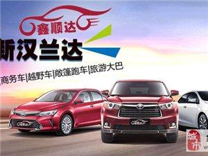 三亚租车鑫顺达汽车租赁告诉你租车比买车有哪些优势!