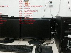网吧电脑(清理价)