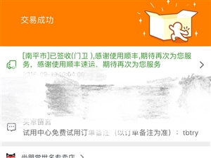 """出售全新""""尚朋堂23L电饭煲""""一个"""