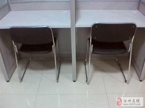 低價處理一批辦公電腦 隔斷 桌椅.!!!