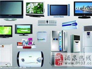 维修安装改造:太阳能,电热水器,水电暖,电器,炉具