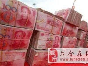 南京急用钱、无抵押无担保低利息、10分钟拿钱