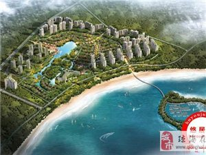 博鳌碧桂园东海岸别墅低至180万/套(认准碧桂园)