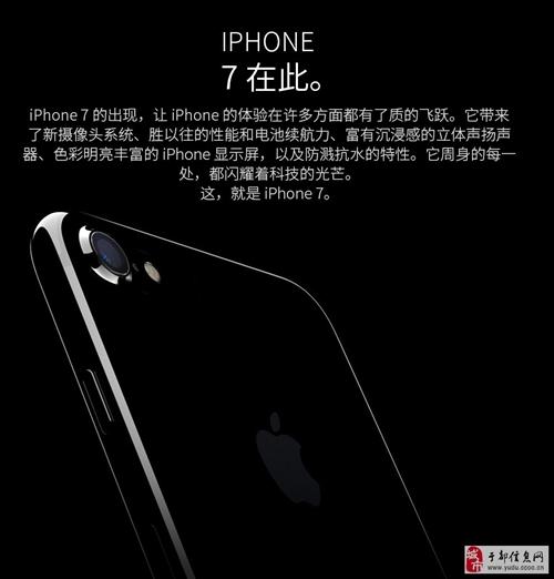 苹果7在此,佰仟分期首付仅需10%