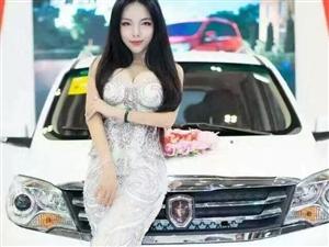 購華晨金杯750享受0元購車