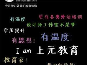 滁州英语培训班成人英语口语培训