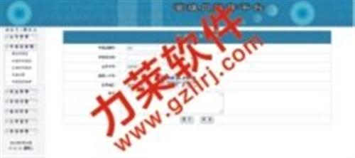 网站建设直销软件商城系统CRM系统模板超市