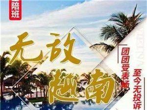 宿州市风光旅行社砀山分公司旅游路线