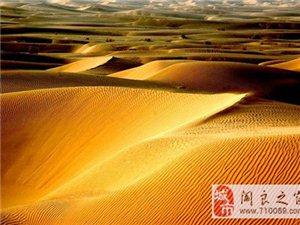 沙坡头+通湖草原七彩丹霞-寺口子大巴体验三日游