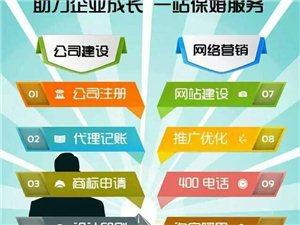 青州辦400電話