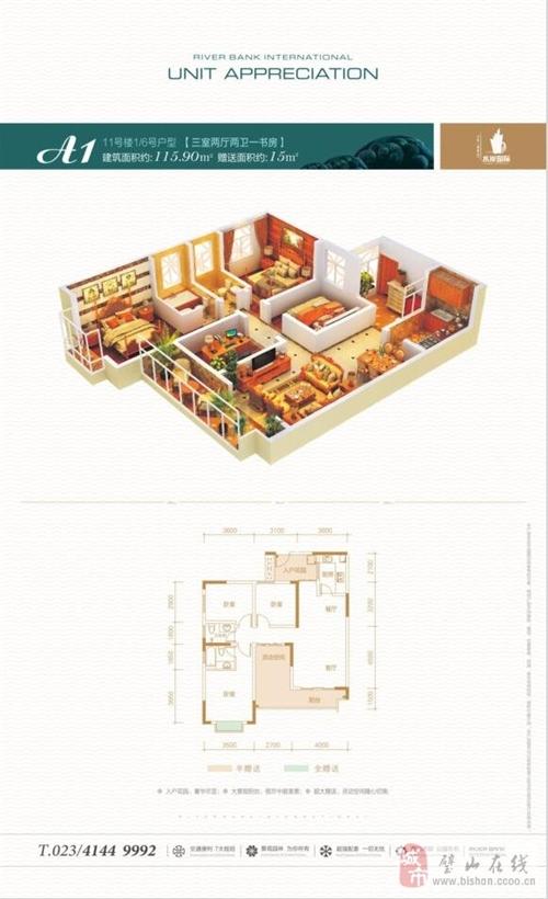 三室两厅两卫一书房