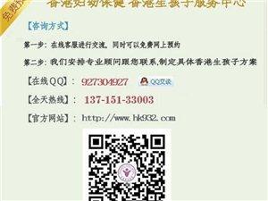 2017年怎样到香港生子,香港生子攻略!