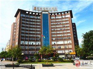 宏鑫國際大酒店