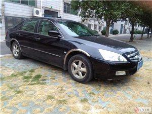 在宜昌地區范圍內提供租車服務(廣本雅閣)