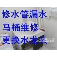 上海马桶面盆洁具漏水维修,水龙头漏水,水管漏水维修