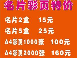 郑州如影广告让您体验最好的服务